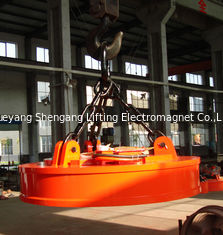 China Strong Attraction Force Magnetic Lifting Equipment  Totally Sealing Structure factory