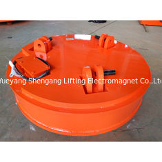 China Humidity Proof Scrap Lifting Magnet Complete Close Structure Low Energy Consumption factory