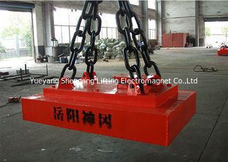 China 1400*900mm Electric Lifting Magnets , Sheet Metal Lifting Magnets Deep Permeability factory