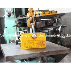 Mechanical Industry Steel Plate Lifting Magnets 10000KG Rated Load Capacity