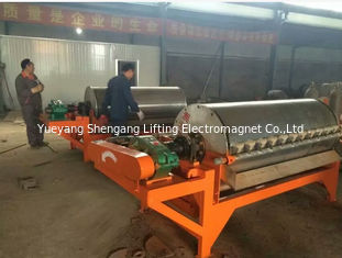 China Coal Plant Double Drum Magnetic Separator Fine Powder Recovery Application factory
